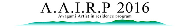 RESIDENCY: Awagami Paper Factory (JP), Paper or Printmaking